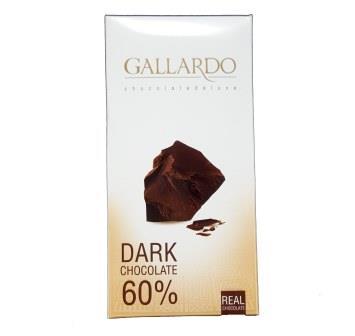 تابلت گالاردو شکلات تلخ 60 % فرمند 100 گرم