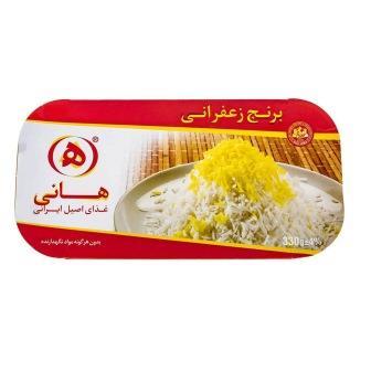 برنج زعفراني 350 گرم هاني