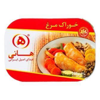 خوراک مرغ 285 گرم هاني