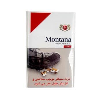 مونتانا قرمز