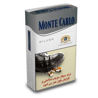 مونت کارلو نقره اي