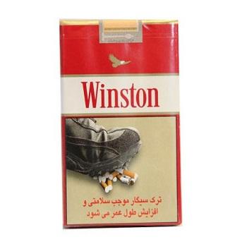 وينستون قرمز