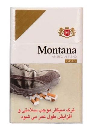 مونتانا طلايي