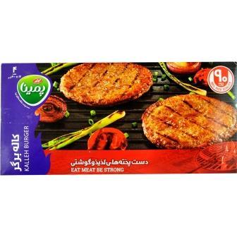 کاله برگر پمينا 90% گوشت 400 گرم