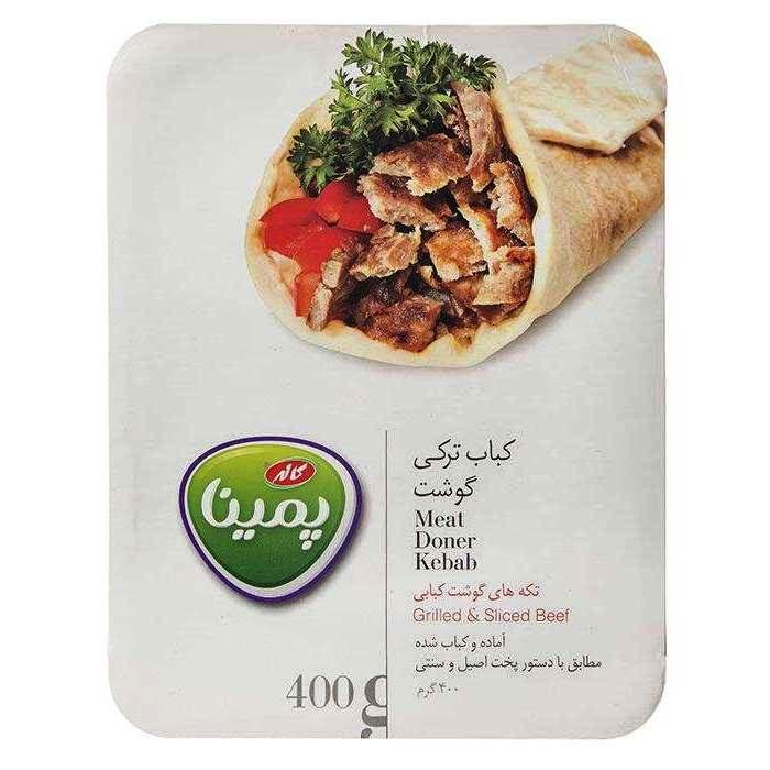 کباب ترکي گوشت پمينا 400 گرم